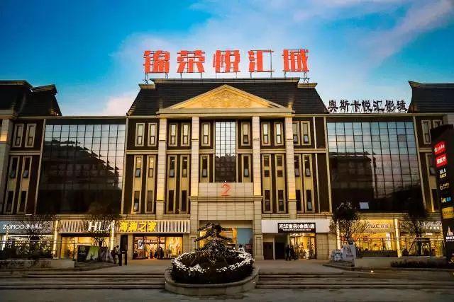 锦荣悦汇城轻质隔墙板工程案例