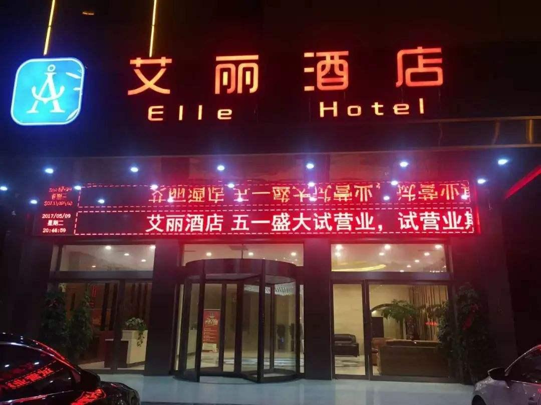通许县艾丽酒店轻质隔墙板--河南中太实创