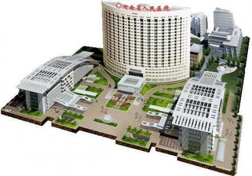 河南省人民医院--河南中太实创