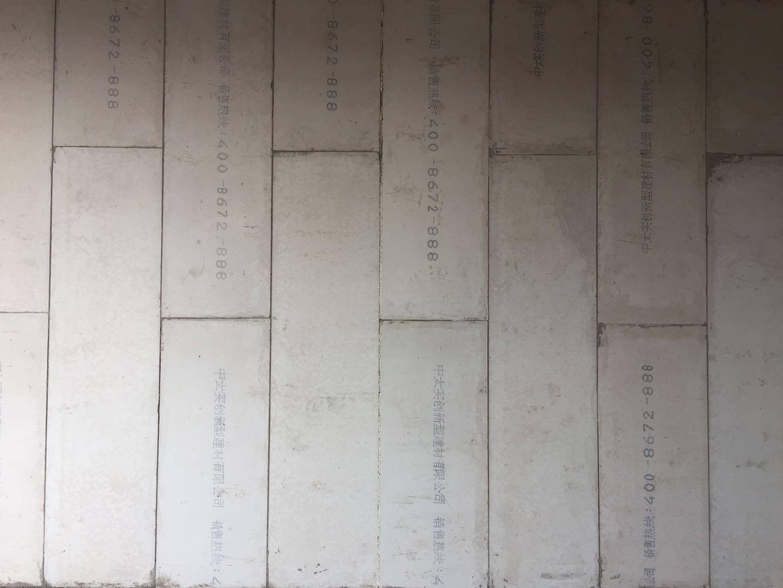 轻质墙板厂家