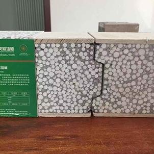 郑州复合夹芯墙板