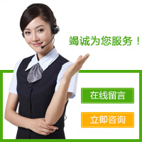 郑州万博maxbet客户端下载隔墙