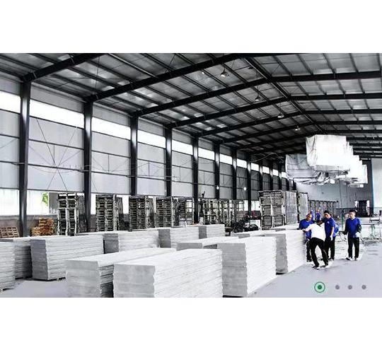 河南中太实创新型建材有限公司